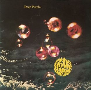 Deep Purple ‎- Who Do We Think We Are (LP) (G+/VG-)